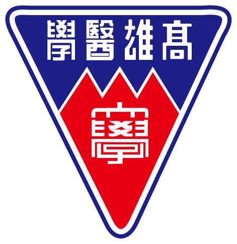 高雄醫學大學 校徽