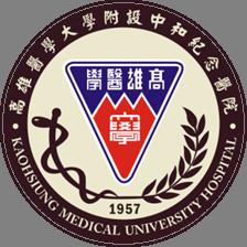 高雄醫學大學附設中和紀念醫院 標誌